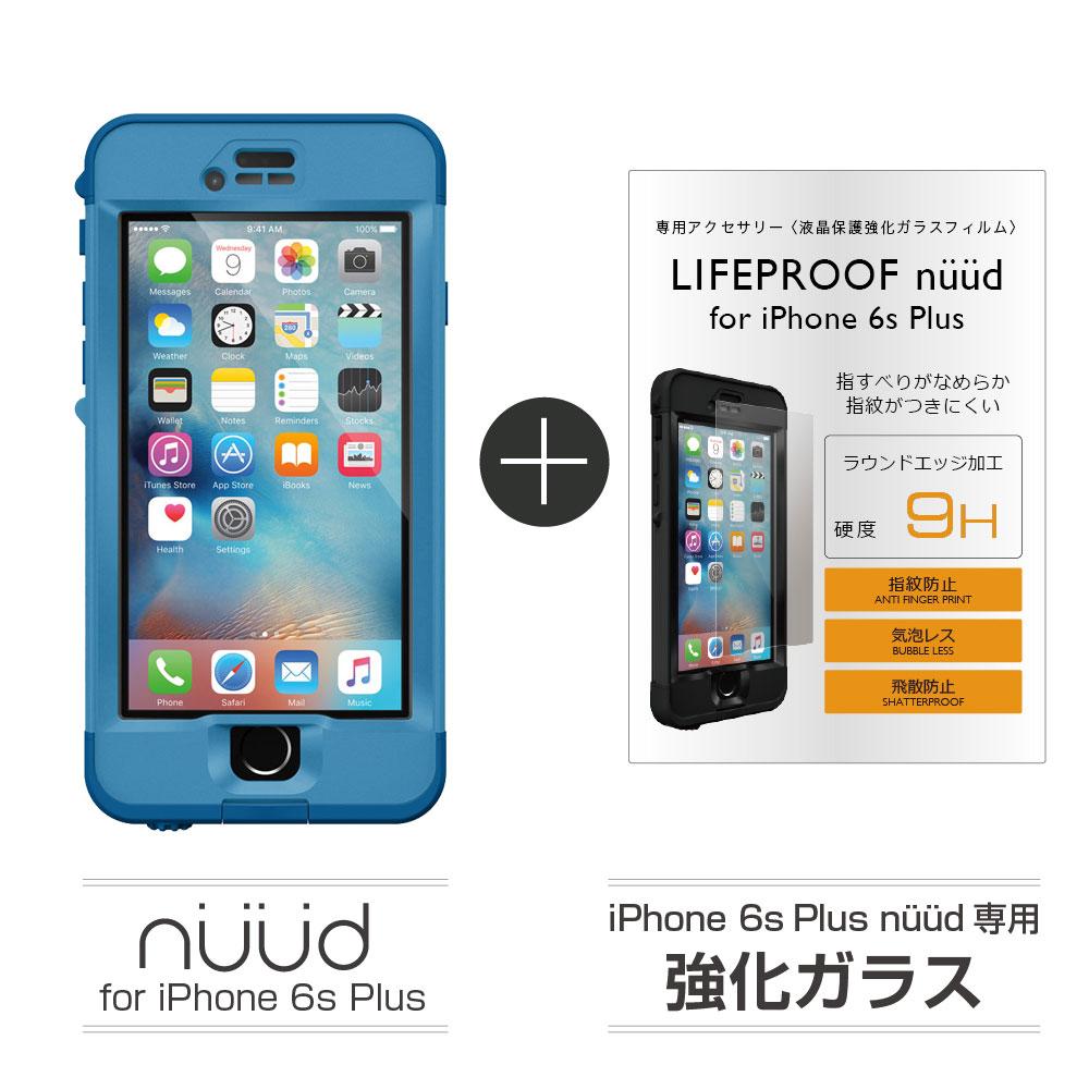 《 LIFEPROOF 》nuud ガラス保護フィルムセット for iPhone 6s Plus : Cliff Dive Blue 【 安心補償 / スマホ防水ケース / 耐衝撃 / 液晶保護フィルム 】 《 ライフプルーフ スマホ スマホケース アイフォン6 》