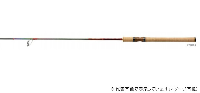 シマノ ワールドシャウラ 2833RS-2