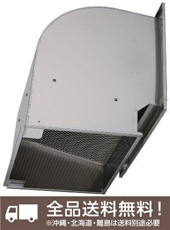 三菱 換気扇 【QW-25SDCC】 産業用送風機 [別売]有圧換気扇用部材 QW-25SDCC 【RCP】【せしゅるは全品送料無料】【セルフリノベーション】