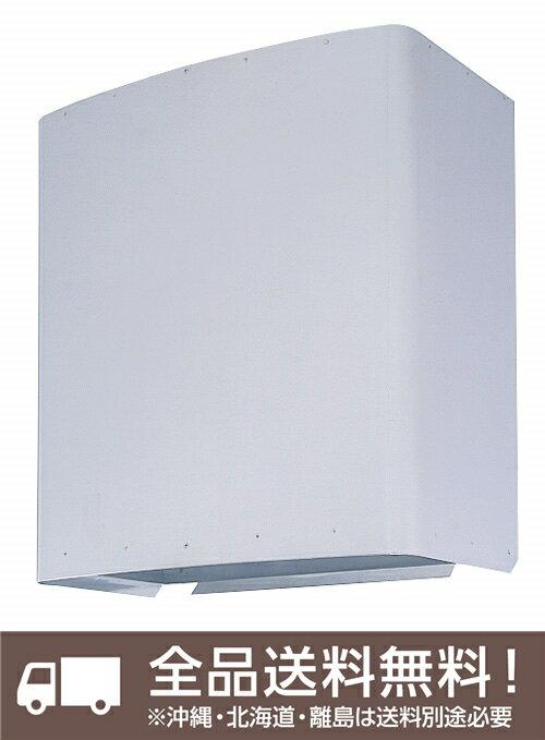 三菱【UW-25SDH(C)(M)】 産業用送風機 [別売]有圧換気扇用部材 UW-25SDHCM 【三菱 換気扇】【せしゅるは全品送料無料】【セルフリノベーション】