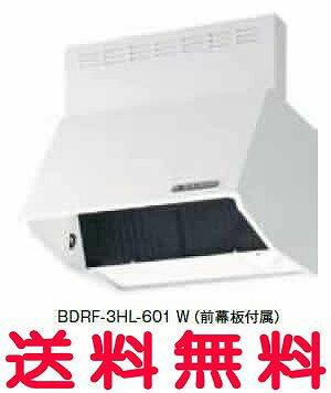 富士工業 レンジフード 【BDRF-4HL-901SI】 【間口:900】 【BDRF4HL901SI】 【RCP】【セルフリノベーション】