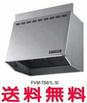 富士工業 レンジフード 【FVM-606LSI】 【間口:600】 【FVM606LSI】 【RCP】【セルフリノベーション】