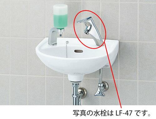 LIXIL・リクシル 【L-15G セット】 手洗器 壁付式 水栓【LF-E01】 床給水・壁排水(Pトラップ)【RCP】【セルフリノベーション】