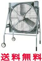 �牛舎�暑熱対策�】畜舎 扇風機 KH-100ETEG1-60GSW(60HZ) 牛舎用�気扇・�風機 (農事用) 有圧�気扇  床置�タイプ<電�スイッ�付>大型扇風機�RCP】�セルフリノベーション】