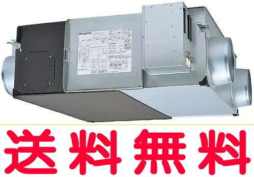 三菱 換気扇 【LGH-N50RX】 天井埋込形 【LGHN50RX】 [新品]【RCP】【せしゅるは全品送料無料】【セルフリノベーション】