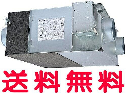 三菱 換気扇 【LGH-N65RS】 天井埋込形 【LGHN65RS】 [新品]【RCP】【せしゅるは全品送料無料】【セルフリノベーション】