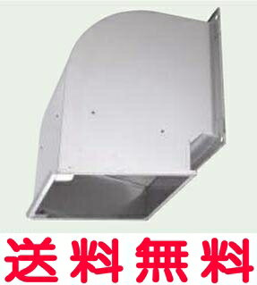 三菱 換気扇 部材 【QW-80SDBC】 有圧換気扇システム部材 ウェザーカバー【RCP】【せしゅるは全品送料無料】【セルフリノベーション】
