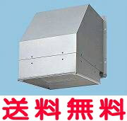 有圧換気扇用部材 給気用屋外フード FY-HAXA603換気扇 パナソニック【せしゅるは全品送料無料】【セルフリノベーション】