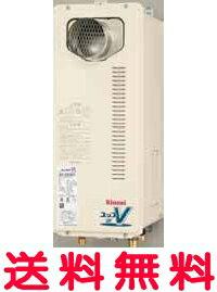 リンナイ 【RUF-VS1615SAT】 ガスふろ給湯器 ガス給湯器 16号 オート PS扉内設置型 PS延長前排気型 給湯・給水15Aタイプ【RCP】【セルフリノベーション】