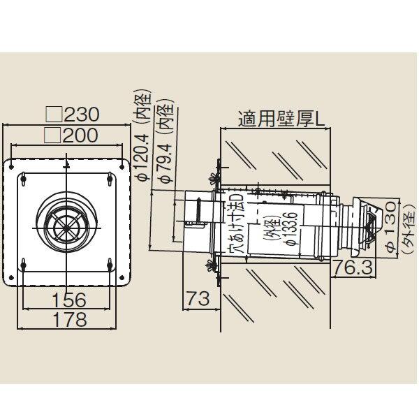 リンナイ φ120×φ80給排気部材 FF 2重管用 【FFT-7U-700】給排気トップ(24-0707)【FFT7U700】 給湯器【RCP】【セルフリノベーション】