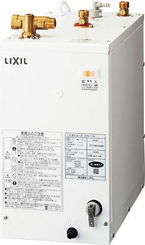 【あす楽】EHPS-F12N1セット(本体EHPN-F12N1+排水器具EFH-4/PT) INAX LIXIL・リクシル 小型電気温水器 ゆプラス 住宅向け 洗面化粧室用/手洗い洗面用 12L カウンター設置用(排水管φ32Sトラップ) 排水器具:EFH-4/PTセット【セルフリノベーション】