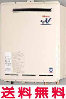 【RUF-A1610AW(A)】リンナイ ガス給湯器 16号 屋外壁掛・PS設置型 フルオート 設置フリータイプ【RCP】【セルフリノベーション】