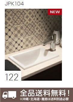 洗面器 スクエア型オーバーカウンター手洗器 JPK104タイプ 【JPK10400】【JPK10400】 [新品]【RCP】【グローエ GROHE】【セルフリノベーション】