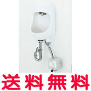 【YAWL-71U2AM(P)(100V)】 手洗器セット 壁給水壁排水 自動水栓(100V)  アクアセラミック(受注後3日) INAX・LIXIL [新品]【せしゅるは全品送料無料】【セルフリノベーション】