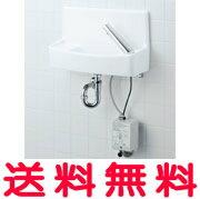 【YL-A74UM2D】 手洗器セット 床給水壁排水 自動水栓(アクエナジー) 同上水石けん入れ付タイプ アクアセラミック(受注後3日) INAX・LIXIL [新品]【せしゅるは全品送料無料】【セルフリノベーション】