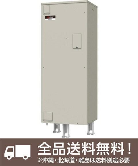 【SRG-376E】 給湯専用 マイコン型 標準圧力型 370L三菱 電気温水器【メーカー直送のみ・代引き不可】【せしゅるは全品送料無料】【沖縄・北海道・離島は送料別途必要です】