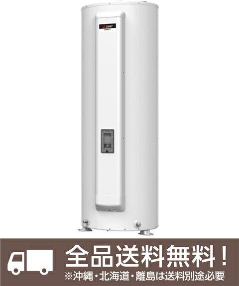 【SRG-465ESL】 給湯専用 マイコン型 標準圧力型 スリムタイプ 460L三菱 電気温水器【メーカー直送のみ・代引き不可】【せしゅるは全品送料無料】【沖縄・北海道・離島は送料別途必要です】