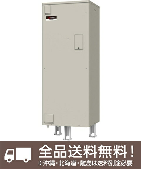 三菱 電気温水器【SRT-376EU】 給湯専用 マイコン型 高圧力型 2ヒータータイプ リモコン同梱(RMC-9D) 370L【メーカー直送のみ・代引き不可】【RCP】【せしゅるは全品送料無料】【沖縄・北海道・離島は送料別途必要です】