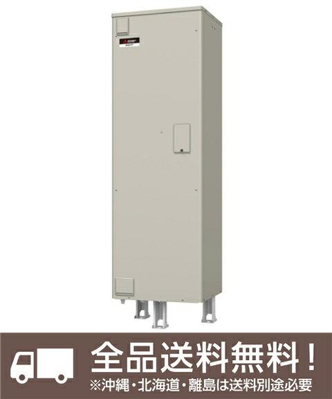 三菱 電気温水器【SRT-466EU】 給湯専用 マイコン型 高圧力型 2ヒータータイプ リモコン同梱(RMC-9D) 460L【メーカー直送のみ・代引き不可】【RCP】【せしゅるは全品送料無料】【沖縄・北海道・離島は送料別途必要です】