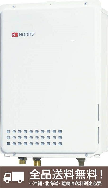 ノーリツ ガス給湯器 【GQ-2037WX-TB】 20~3号 [新品]【RCP】【せしゅるは全品送料無料】【沖縄・北海道・離島は送料別途必要です】