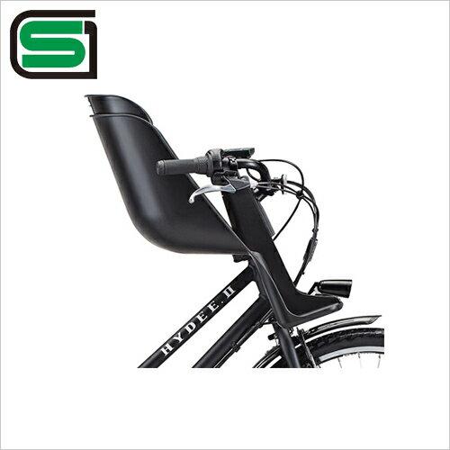 【BRIDGESTONE(ブリヂストン/ブリジストン)】HYDEE.2 フロントチャイルドシートセット A550311 自転車用チャイルドシート 自転車 チャイルドシート