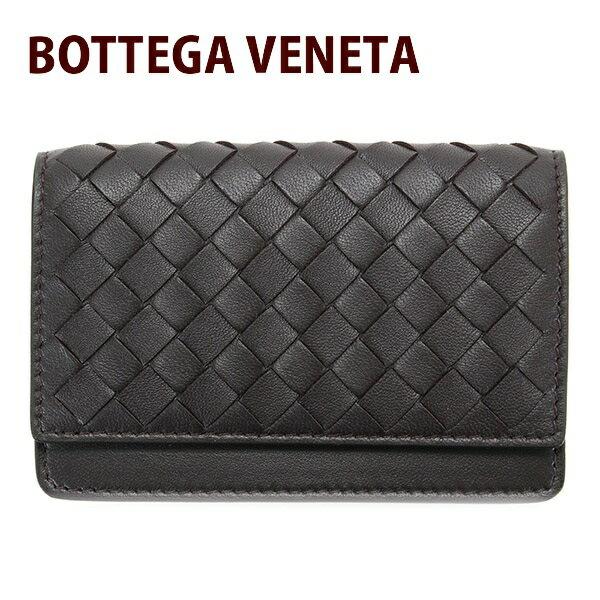 送料無料 新品 ボッテガヴェネタ BOTTEGA VENETA カードケース 大容量 ポイントカード メンズ レディース 名刺入れ レザー 本革 ブラウン 133945 V001U 2006 正規品 ハロウィン ギフト 2017 ブランド品