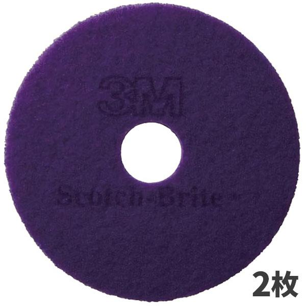 3M スコッチブライト パープルダイヤモンドパッド 13インチ (2枚入) PUR_330X82