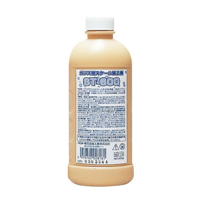 横浜油脂工業 Linda ガラス用スケール除去剤 ST-600 600g (2本入) 2818