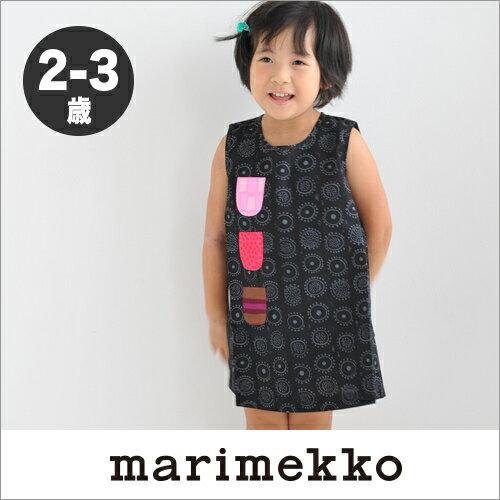 marimekko L.KURKISTUS ワンピース(子供用/袖なし)【37300】92-98サイズ 97(014)NADJA KIDS マリメッコ イロイネンタッキ _dp10