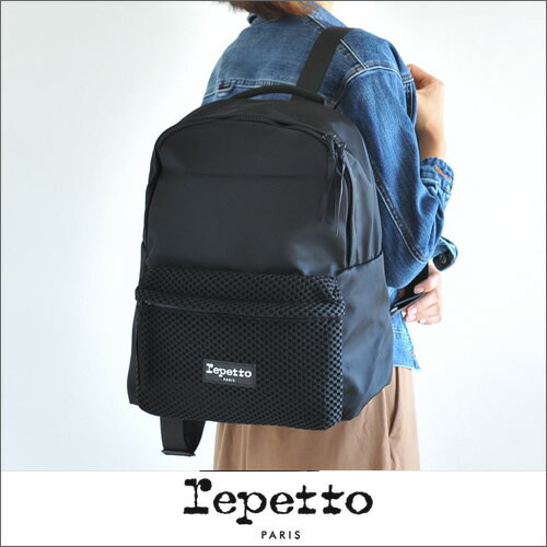 repetto Symbole Backpack シンボルバックパック(B0280ND/00280/99)レペット