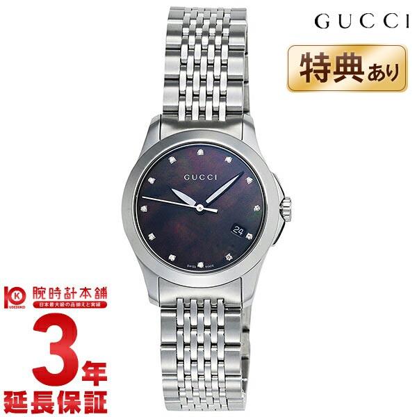GUCCI [海外輸入�] グッ�  YA126505 レディース 腕時計 時計