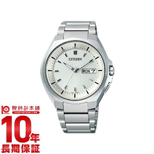 【ポイント10倍】【36回金利0%】シチズン アテッサ ATTESA エコドライブ ソーラー電波 クロノグラフ AT6010-59P  [正規品] メンズ 腕時計 時計