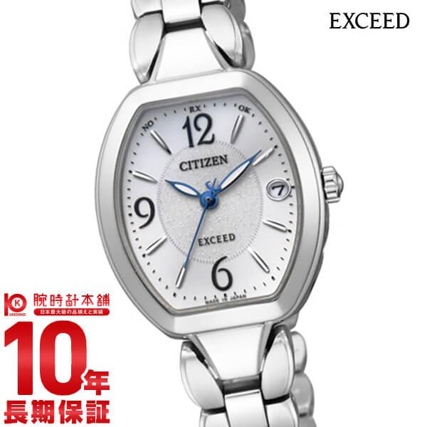 �36回金利0%】シ�ズン エクシード EXCEED ソーラー電波 ES8060-57A [正��] レディース 腕時計 時計