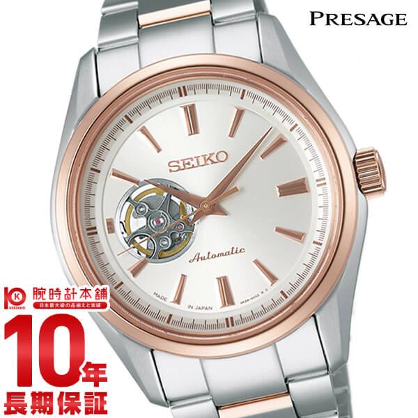 【1000円割引クーポン】【36回金利0%】セイコー プレザージュ PRESAGE 100m防水 機械式(自動巻き) SARY052 [正規品] メンズ 腕時計 時計