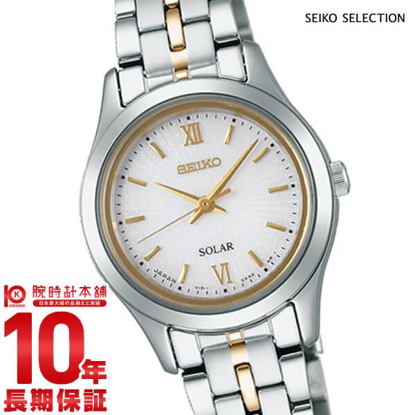 【2000円割引クーポン】セイコーセレクション SEIKOSELECTION ソーラー 100m防水 STPX011 [正規品] レディース 腕時計 時計