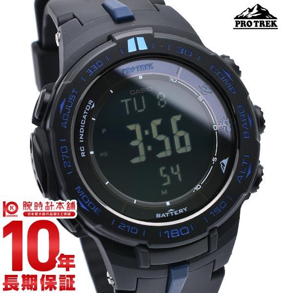 【1000円割引クーポン】【24回金利0%】カシオ プロトレック PROTRECK ソーラー電波 PRW-3100Y-1JF [正規品] メンズ 腕時計 時計(予約受付中)
