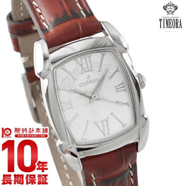 【500円割引クーポン】オロビアンコ Orobianco タイムオラ レッタンゴリーナ OR-0028-1 [正規品] レディース 腕時計 時計