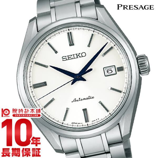 TOPセラー賞 【8000円割引クーポン】【36回金利0%】セイコー プレザージュ PRESAGE 100m防水 機械式(自動巻き/手巻き) SARX033 [正規品] メンズ 腕時計 時計