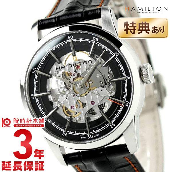 HAMILTON [海外輸入品] ハミルトン レイルロード H40655731 メンズ 腕時計 時計