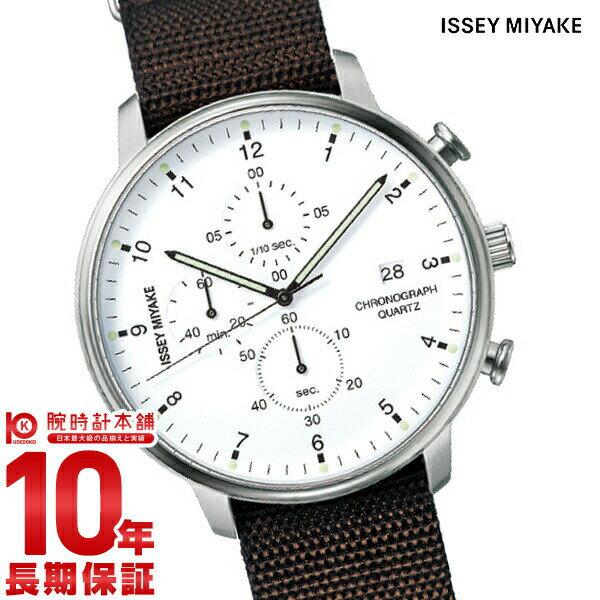 【5000円割引クーポン】【36回金利0%】イッセイミヤケ ISSEYMIYAKE Cシー岩崎一郎デザインクロノグラフ NYAD006 [正規品] メンズ 腕時計 時計【あす楽】