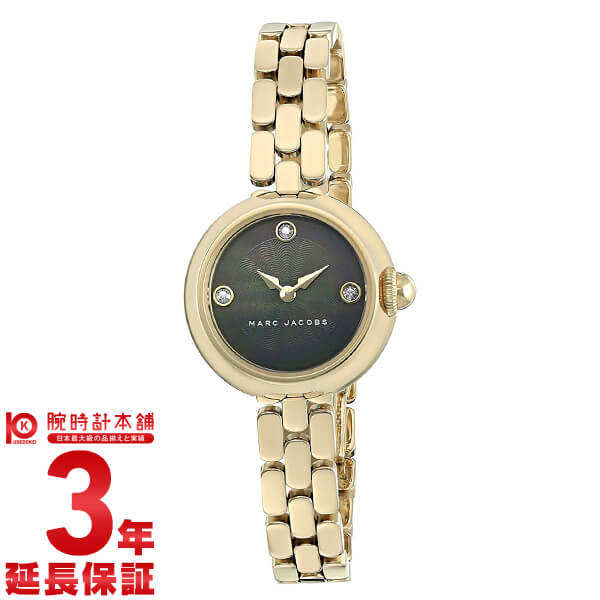 MARCJACOBS [海外輸入品] マークジェイコブス 腕時計 コートニー MJ3460 レディース 腕時計 時計【新作】
