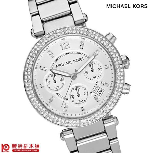 MICHAELKORS [海外輸入品] マイケルコース  MK5353 レディース 腕時計 時計【新作】
