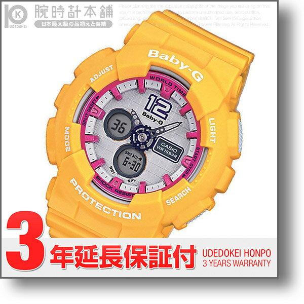BABY-G 腕時計 [海外輸入品] カシオ 腕時計 ベビーG  BA-120-9B レディース 腕時計 時計【新作】