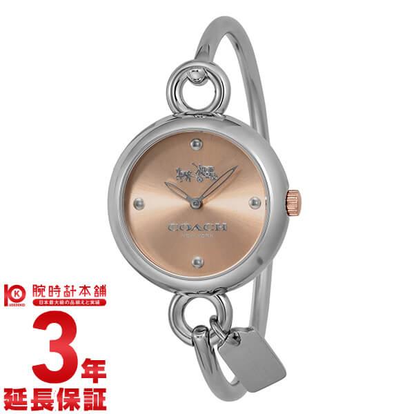 COACH [海外輸入品] コーチ ハングタグバングル 14502688 レディース 腕時計 時計【新作】