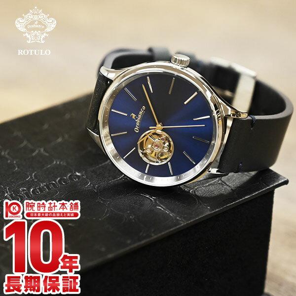 【24回金利0%】オロビアンコ Orobianco タイムオラ ロトゥール OR-0064-5 [正規品] メンズ&レディース 腕時計 時計【あす楽】