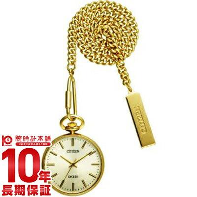 【36回金利0%】シチズン CITIZEN エクシード ペンダントウォッチ EBA74-2731 [正規品] メンズ&レディース 腕時計 時計
