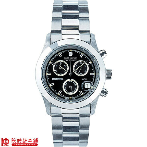 18c606a452 スイスミリタリー エレガント SWISSMILITARY クロノ ML-244 [正規品] メンズ 腕時計 時計 速い配達
