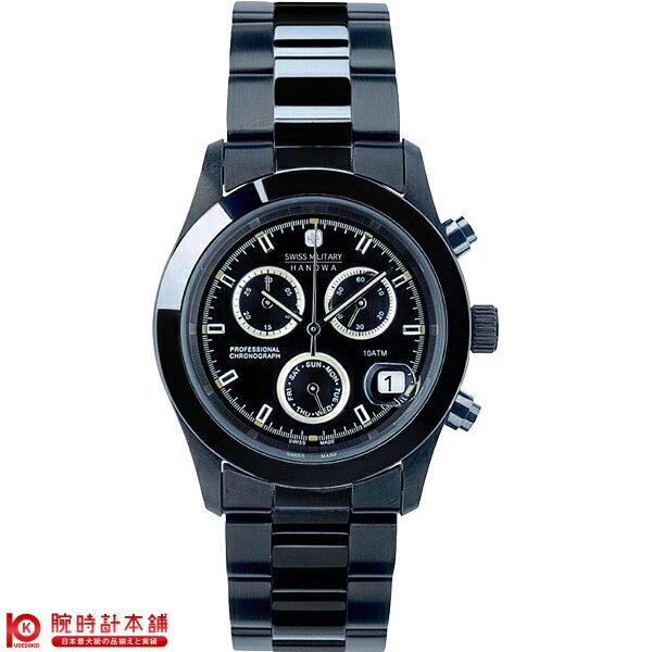 【3000円割引クーポン】【24回金利0%】スイスミリタリー エレガント SWISSMILITARY クロノ ML-247 [正規品] メンズ 腕時計 時計