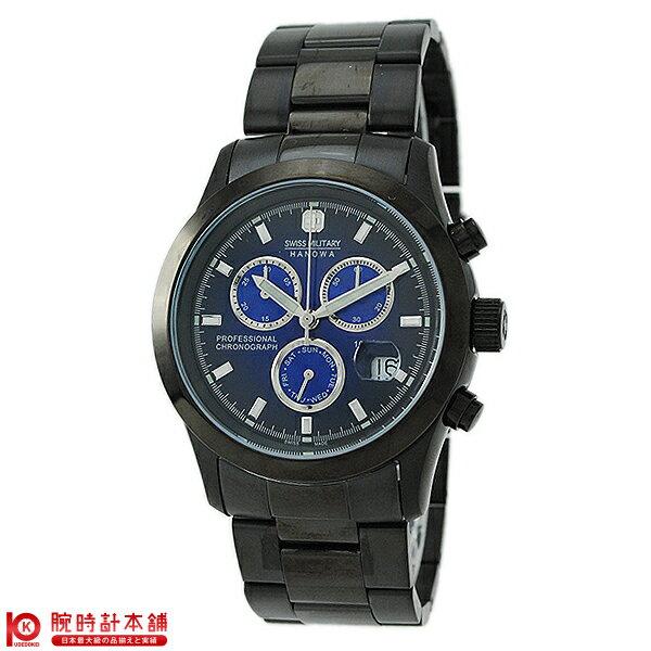 【3000円割引クーポン】【24回金利0%】スイスミリタリー エレガント SWISSMILITARY クロノ ML-248 [正規品] メンズ 腕時計 時計