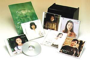 コロムビア 女性ヴォーカルによる抒情愛唱歌集(CD)【童謡・唱歌・抒情歌 CD】